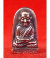 เหรียญหล่อหลวงพ่อทวดพิมพ์พระรอด หลวงพ่อทอง วัดสำเภาเชย รุ่นพระธาตุเจดีย์ เนื้อนวโลหะ ปี 49