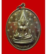 เหรียญพระพุทธชินราช วัดไตรมิตรวิทยาราม เนื้อนวโลหะ ปี 2552 สวยมาก หายาก น่าบูชามาก
