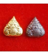 เหรียญราหูอมจันทร์ หลังยันต์ ชุด 2 องค์ เนื้อกะไหล่ทอง และรมดำ วัดสุทัศนฯ ปี 2548 แก้ชงปีนี้ดีมาก