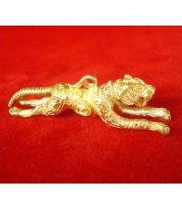 เสือปืนแตกยันต์กลับ หลวงปู่แย้ม วัดตะเคียน พิมพ์เล็ก เนื้อทองเหลือง ปี 2554 ปลุกเสกสุดยอด