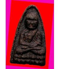 หลวงปู่ทวด พิมพ์ใหญ่ เนื้อผงไม้งิ้วดำ  ฝังตะกรุดเงินนารายณ์แปลงรูป  อ.นอง วัดทรายขาว ปี 2537