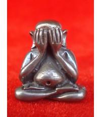 พระปิดตาปุ้มปุ้ย เนื้อเมฆสิทธิ์ หลวงพ่อดี วัดพระรูป จ.สุพรรณบุรี ปี 2538 สวยมากหายาก