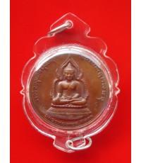 เหรียญบาตรน้ำมนต์ขนาด 3.0 ซม.หลวงพ่อเพชร-หลวงพ่อเงิน  รุ่นพระพิจิตร เนื้อทองแดง สวยๆ นิยมและหายากมาก