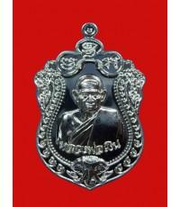เหรียญเหลวงพ่อเงิน วัดบางคลาน รุ่นเลื่อนสมณศักดิ์ ๕๕ เนื้อเงิน คมชัดสุดสวยเข้มขลัง ปี 2555