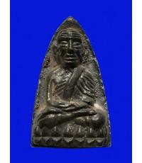 เตารีดหล่อโบราณเทดินไทย เนื้อเงิน หลวงปู่ทวด พิมพ์ใหญ่ รุ่นเสาร์๕ มหาสิทธิโชค พ่อท่านเขียว เลข 44
