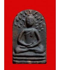 พระพิมพ์ปรกโพธิ์ใหญ่  เนื้อผงยาวาสนาจินดามณี พระเครื่อง หลวงปู่เจือ วัดกลางบางแก้ว ปี 2550