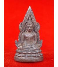 รูปหล่อพระพุทธชินราช เลขใต้ฐาน เนื้อนวโลหะ รุ่นเททองฯ พ่อท่านพรหม วัดพลานุภาพ ปี 2555