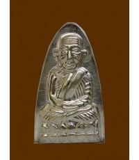 1 ใน 999 เตารีด หลวงปู่ทวด พิมพ์ใหญ่ รุ่นเสาร์๕ มหาสิทธิโชค เนื้อเงิน พ่อท่านเขียว หมายเลข 707