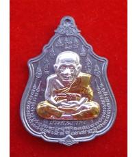 1 ใน 199 เหรียญหลวงปู่ทวด นิ้วกระดก รุ่นแรก ประทานทรัพย์ หลวงพ่อเพชร  เนื้อตะกั่วหน้า 3K กรรมการ