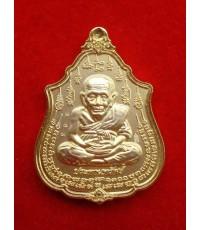 เหรียญหลวงปู่ทวด นิ้วกระดก รุ่นแรก ประทานทรัพย์ หลวงพ่อเพชร  เนื้อจิวเวอรี่ทอง ปี 2555