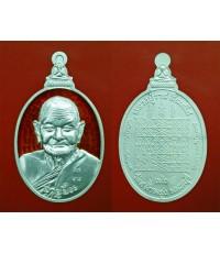 เหรียญอายุยืน หลวงปู่วาส วัดสะพานสูง เนื้อเงินลงยาสีแดง แยกจากชุดกรรมการ เลข ๕๘ ปี 2554