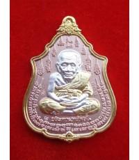 เหรียญหลวงปู่ทวด นิ้วกระดก รุ่นแรก ประทานทรัพย์ หลวงพ่อเพชร  เนื้อสามกษัตริย์ ปี 2555 สวยมาก