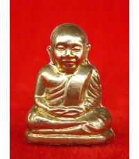 รูปหล่อปั๊มหลวงพ่อเงิน รุ่นทรงธรรม 54-55 พิมพ์คอแอล เนื้อทองทิพย์ รุ่นแรกวัดทรงธรรม ปี 2555 สวยมาก