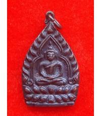เหรียญเจ้าสัว หลวงพ่อเกษม เขมโก เนื้อทองแดงรมดำ ปี 2535 เด่นทางด้านโชคลาภ ทำมาค้าขาย สวยมากครับ