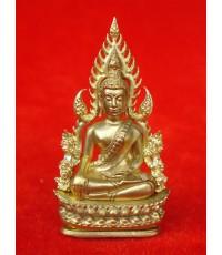 พระพุทธชินราช พิมพ์แต่งฉลุลอยองค์ เนื้อทองระฆัง รุ่นจอมราชันย์ วัดพระศรีรัตนมหาธาตุ ปี 2555 เลข 9577
