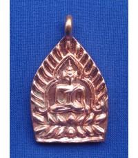 เหรียญหล่อเจ้าสัวเพชรกลับ๕๕ พ่อท่านพรหม เนื้อสัมฤทธิ์โชค หูในตัว กะไหล่นาก ปี 2555 หมายเลขสวย 133