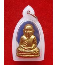 รูปหล่อปั๊มหลวงพ่อเงิน บางคลาน ปี 16 วัดบึงนาราง เนื้อทองเหลืองกะไหล่ทอง สวย น่าบูชามาก