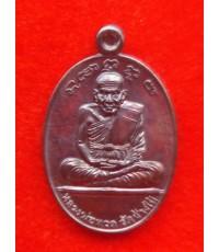เหรียญหลวงพ่อทวด - หลวงพ่อแช่ม รุ่นสองมหาบารมี พิมพ์รูปใข่ เนื้อทองแดงรมดำ วัดฉลอง