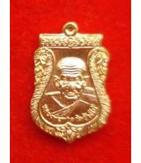 เหรียญหลวงพ่อทวด - หลวงพ่อแช่ม รุ่นสองมหาบารมี พิมพ์เสมาเล็ก เนื้อทองแดงกะไหล่ทอง วัดฉลอง