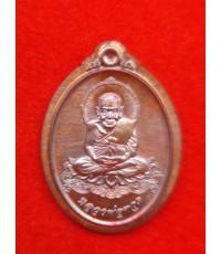 เหรียญหลวงปู่ทวด รุ่นอั่งเปา กรรมการ เนื้อทองแดงประกายรุ้งไม่ตัดขอบ  ศาลเจ้าพระเสื้อเมือง  ปี 2555