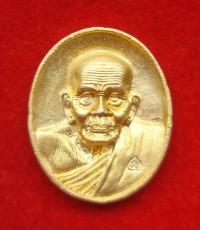 เหรียญหล่อหลังเต่าหลวงปู่ทวด วัดช้างให้ รุ่นเสาร์๕ เนื้อสัตตะกะไหล่ทอง ปี 2543 สวยมากๆ สุดหายาก