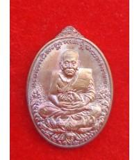 เหรียญหลวงพ่อทวด รุ่น มงคลบารมี 7 รอบ พ่อท่านเขียว วัดห้วยเงาะ ทองแดงผิวไฟ หมายเลข ๓๙๓๙ สวยมาก
