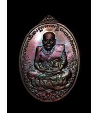 เหรียญหลวงพ่อทวด รุ่น มงคลบารมี 7 รอบ พ่อท่านเขียว วัดห้วยเงาะ ทองแดงผิวรุ้ง หมายเลข ๒๖๗๑ สวยมาก