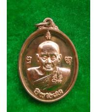 เหรียญรูปใข่หลวงปู่เจือ วัดกลางบางแก้ว รุ่นมหาบารมี หลังลายเซ็น อายุครบ 84 ปี เนื้อทองแดง สวยมาก