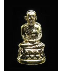 หลวงปู่ทวดพิมพ์บัวรอบ เนื้อทองฝาบาตรขัดเงา รุ่นแรก 84 พรรษา สมเด็จพระสังฆราช ปี 40 สวยพิธีใหญ่