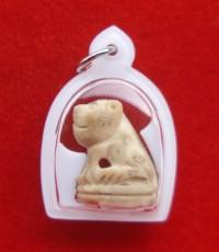 พยัคฆ์เขี้ยวแก้ว แกะจากเขี้ยวหมี หลวงปู่กาหลง รุ่นมหาบารมี ปี 48 สวยเข้มขลัง หายาก