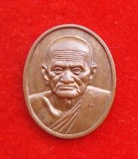 เหรียญหลวงพ่อเงิน วัดบางคลาน หลังยันต์พระเจ้าห้ามอาวุธ  เนื้อทองแดง รุ่นเสาร์ ๕  หลวงปู่หมุนเสกปี 43
