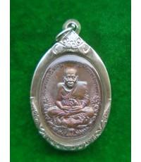 เหรียญหลวงพ่อทวด รุ่น มงคลบารมี 7 รอบ พ่อท่านเขียว วัดห้วยเงาะ ทองแดงผิวรุ้ง ใส่ตลับเงิน สวยมาก