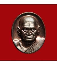 สุดขลัง เหรียญรูปใข่ หลวงพ่อเงิน บางคลาน รุ่นพระพิจิตร พระปั๊ม เนื้อนวโลหะ ปี 2542-43 สวยมาก หายาก