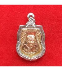 เหรียญหลวงพ่อทวด - หลวงพ่อแช่ม รุ่นสองมหาบารมี พิมพ์เสมาใหญ่ เนื้อทองแดงกะไหล่ทอง วัดฉลอง