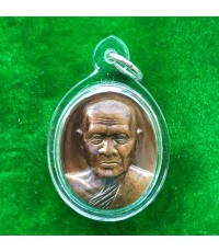 เหรียญรูปใข่หลังเต่ารูปเหมือน หลวงปู่เจือ วัดกลางบางแก้ว ที่ระลึกฉลองอายุ 79 ปี ปี 2547 สวยมาก หายาก