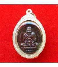 เหรียญหลวงปู่ทวด เปิดโลก รุ่น 2 หลวงพ่อลำใย วัดสะแก อยุธยา เนื้อทองแดง ปี 2554 ตลับเงิน