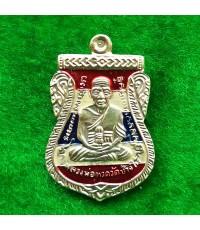 เหรียญเลื่อนสมณศักดิ์ รุ่นแรก พ่อท่านตุด ที่พักสงฆ์สุสานหารคอกช้าง เนื้ออัลปาก้าลงยาสีธงชาติ น่าเก็บ