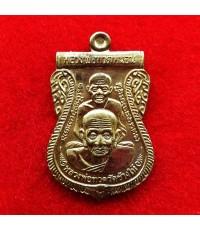 เหรียญพุทธซ้อน หลวงพ่อทวด อาจารย์ทอง วัดสำเภาเชย รุ่นพระธาตุเจดีย์ เนื้อทองฝาบาตร ปี 2549