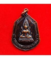 เหรียญโล่ห์ใหญ่พระพุทธชินราช วัดพระศรีรัตนมหาธาตุ ปี 2518 สร้างได้สวยน่าบูชามากครับ