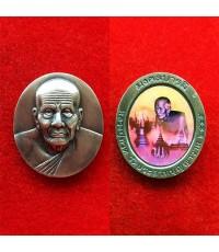 เหรียญหลวงปู่ทวด พิมพ์ใหญ่ เนื้อเงิน ด้านหลังสีสวย รุ่น มงคลบารมีวัดประสาทบุญญาวาส ปี 2545 สวยมาก
