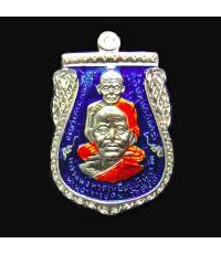 เหรียญพุทธซ้อนแซยิด 97 หลวงพ่อทวด หลังพ่อท่านพรหม วัดพลานุภาพ เนื้อเงินลงยาสีน้ำเงิน หายาก เลข 134