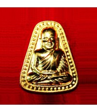 เหรียญจอบใหญ่ หลวงพ่อเงิน วัดบางคลาน โครงการแบ่งบุญ หนุนการศึกษา เนื้อทองคำ ปี 2545 สุดสวย