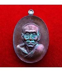 เหรียญหลวงพ่อทวดหน้าอรหันต์ รุ่นนิรันตราย๗๗ เนื้อทองแดงรมมันปู ผิวสีรุ้งๆ บล็อคเสาอากาศ