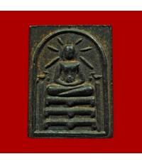 พระสมเด็จ เนื้อแร่บางไผ่ รุ่นแรก วัดนครอินทร์ นนทบุรี พ.ศ.2537 สวยมากหายาก