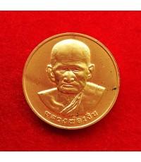 เหรียญหลวงพ่อเงิน วัดบางคลาน งานผูกพัทธสีมา วัดลำนัง เนื้อกะไหล่ทอง ปี 2542 พิธีดี คมชัดสุดสวย