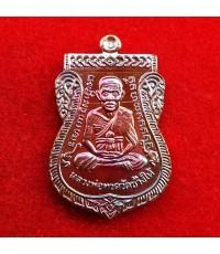 เหรียญเสมาหน้าเลื่อน หลวงปู่ทวดหลังหลวงปู่ทิม ที่ระลึก 50 ปี วัดประสาทฯ เนื้อทองแดงประกายรุ้ง สวยมาก