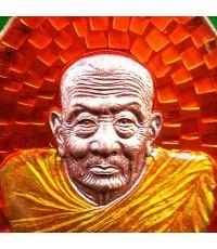 เหรียญหลวงพ่อทวดห่มคลุม รุ่นแรก เนื้อทองแดงลงยาสีส้ม วัดศิลาลอย สงขลา ปี 2556 แยกจากชุดกรรมการ