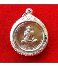 เหรียญขวัญถุง หลวงพ่อเงิน บางคลาน รุ่นเพิร์ธ เนื้ออัลปาก้า ปี 2537 ใส่ตลับเงิน สวยเข้มขลัง น่าบูชา
