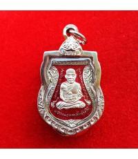 เหรียญหลวงปู่ทวดเสมาหน้าเลื่อน รุ่น ชาตกาล 95 ปี อาจารย์นอง เนื้ออัลปาก้าลงยาสีแดง ตลับเงิน