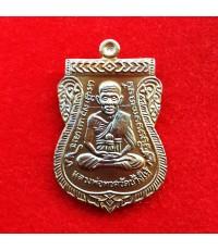 เหรียญเสมาหน้าเลื่อน หลวงปู่ทวดหลังหลวงปู่ทิม ที่ระลึก 50 ปี วัดประสาทฯ เนื้อมหาชนวน กรรมการ